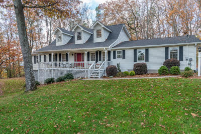 Ringgold Single Family Home For Sale: 57 Bernice Ln