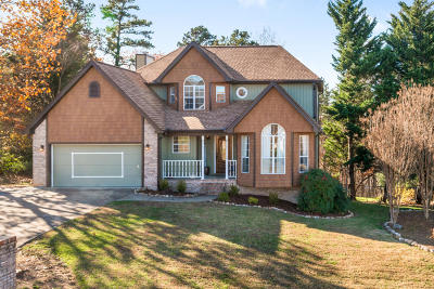 Ooltewah Single Family Home For Sale: 4021 Banner Crest Dr