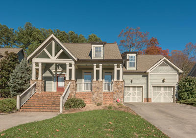 Chattanooga Single Family Home Contingent: 3941 Hearthstone Cir