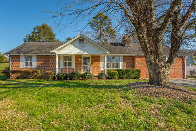 Ooltewah Single Family Home For Sale: 4090 Prospect Church Rd