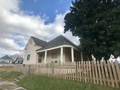 Chattanooga Multi Family Home For Sale: 1601 Kirby Ave