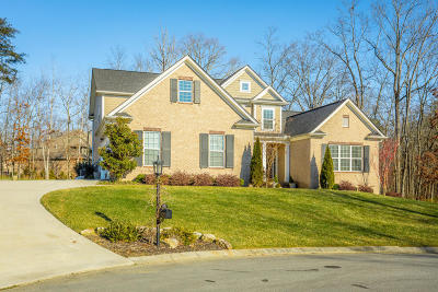 Signal Mountain Single Family Home Contingent: 4928 Toll House Tr