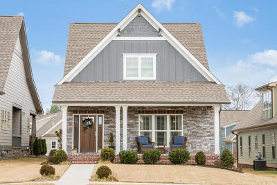 Apison Single Family Home Contingent: 10686 Ferran Way #Lot 48