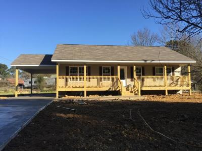 Dalton Single Family Home For Sale: Lot 49 Ashton Ln