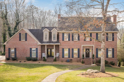 Signal Mountain Single Family Home Contingent: 4 Northfield Rd