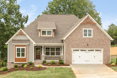 Harrison Single Family Home Contingent: 7158 Will Dr