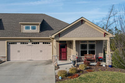 Ooltewah Single Family Home Contingent: 4641 Sweet Berry Ln