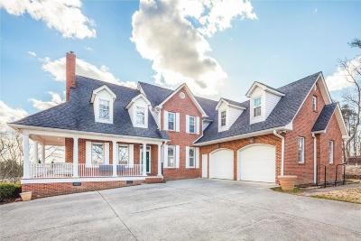 Mcdonald Single Family Home For Sale: 7747 Owl Hollow Tr