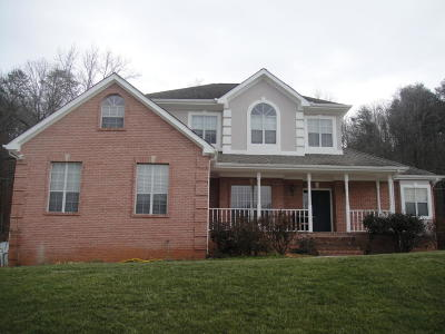 Chattanooga Single Family Home Contingent: 608 Valley Bridge Rd