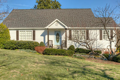Chattanooga Single Family Home Contingent: 1503 Mississippi Ave