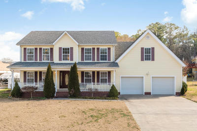 Ooltewah Single Family Home For Sale: 7647 Prince Dr