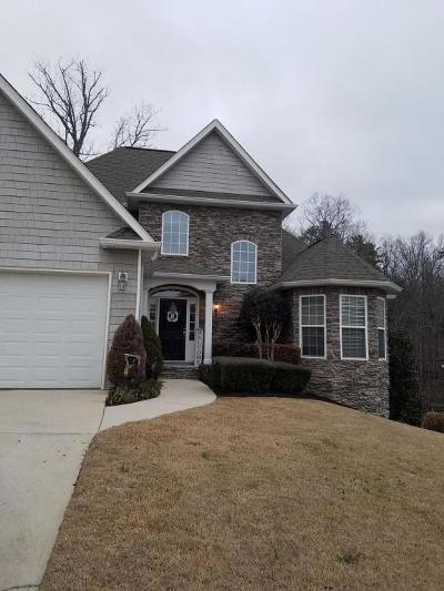 Ringgold Single Family Home Contingent: 633 Kailors Cove Cir