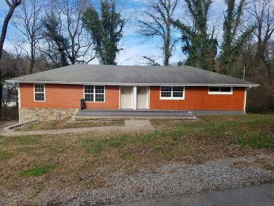 Chattanooga Single Family Home For Sale: 5 Gaylord Dr