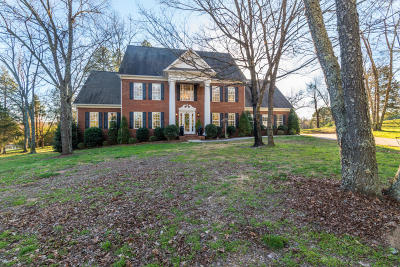 River Place Single Family Home For Sale: 101 River Place Pt