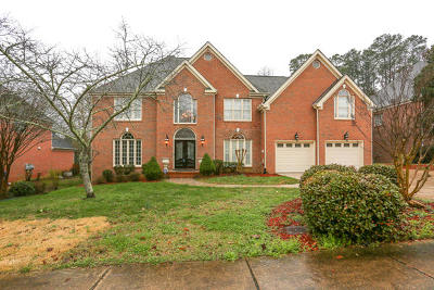 Hixson Single Family Home Contingent: 2014 Bay Pointe Dr