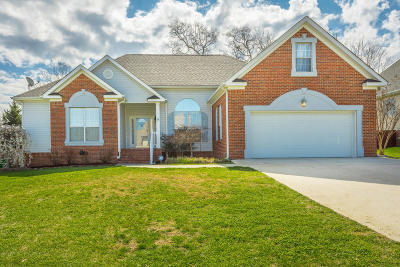 Ooltewah Single Family Home Contingent: 7871 Slatermill Dr