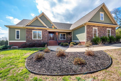 Ooltewah Single Family Home For Sale: 7716 Mahan Gap Rd