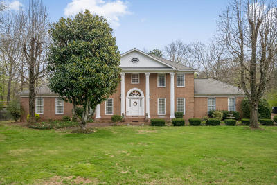 Chattanooga Single Family Home Contingent: 923 Stone Crest Cir