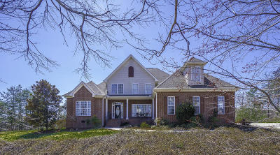 Ooltewah Single Family Home Contingent: 2247 Poplar Grove Dr