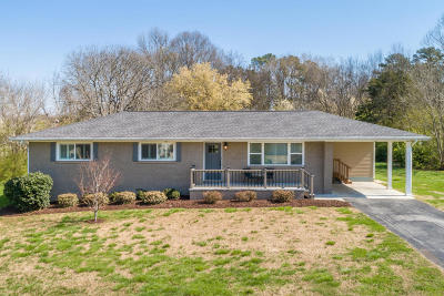 Hixson TN Single Family Home For Sale: $236,900