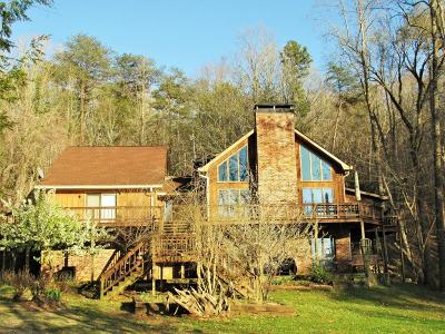 Whitwell Single Family Home Contingent: 6050 Mullins Cove Rd