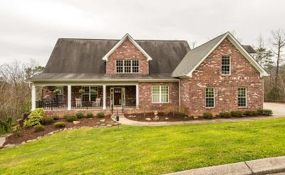 Hixson Single Family Home For Sale: 885 Split Rock Tr