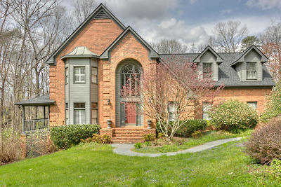 Signal Mountain Single Family Home Contingent: 38 Cool Springs Rd