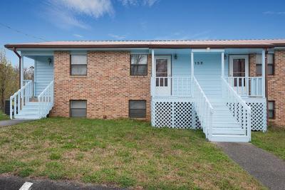 Rossville Multi Family Home For Sale: 115 Ridgecrest Cir
