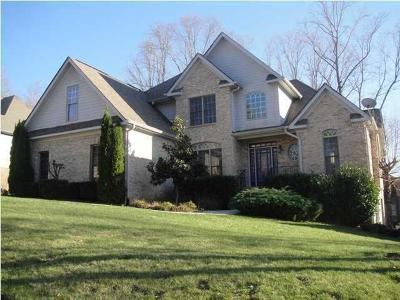 Apison Single Family Home Contingent: 9354 Crystal Brook Dr