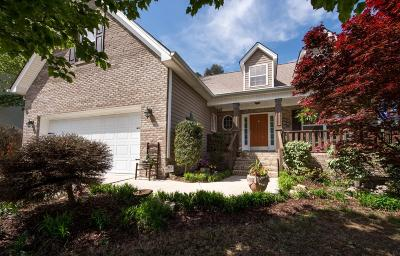 Ringgold Single Family Home Contingent: 129 Boxwood Dr