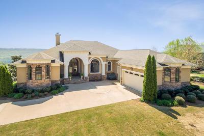 Trenton Single Family Home For Sale: 946 Ga 301