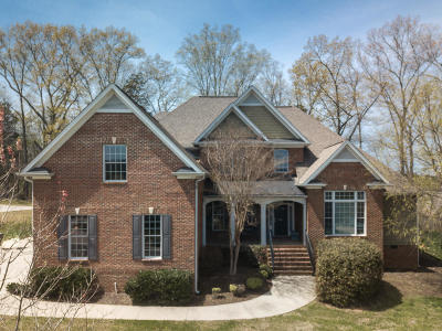 Ooltewah Single Family Home For Sale: 7457 Splendid View Dr