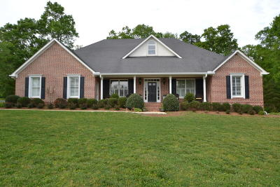 McDonald Single Family Home Contingent: 5903 Stonemill Dr
