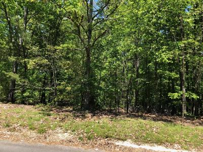 Dalton Residential Lots & Land For Sale: 1197 Arabian Dr