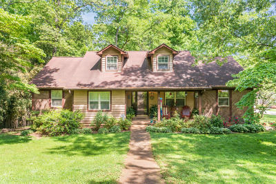 Hixson Single Family Home Contingent: 6400 Lighthouse Ln