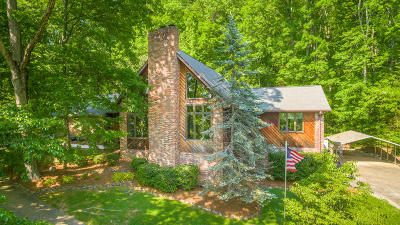 Ooltewah Single Family Home Contingent: 9425 Standifer Gap Rd