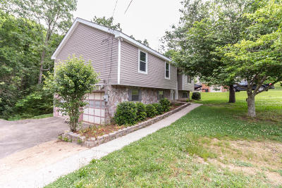 Ringgold Single Family Home Contingent: 371 Brownwood Cir