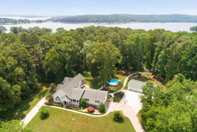 Hixson Single Family Home Contingent: 1901 Carolana Cir
