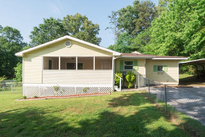 Hixson Single Family Home For Sale: 1556 Dallas Lake Rd