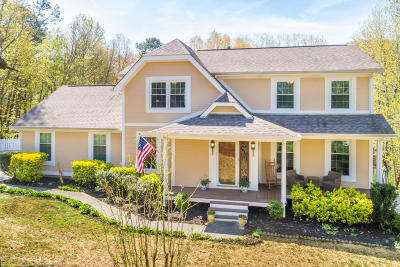 Chattanooga Single Family Home Contingent: 406 Stoneway Ln