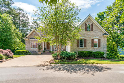 Ringgold Single Family Home Contingent: 26 Herron Ln