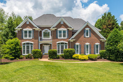 Hixson Single Family Home Contingent: 6501 Queensbury Ln