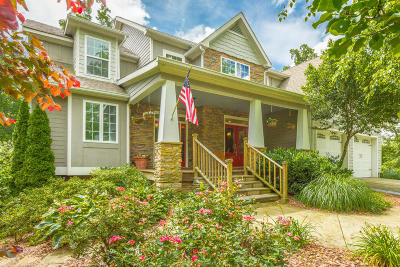 Signal Mountain Single Family Home Contingent: 2816 Wilson Ave