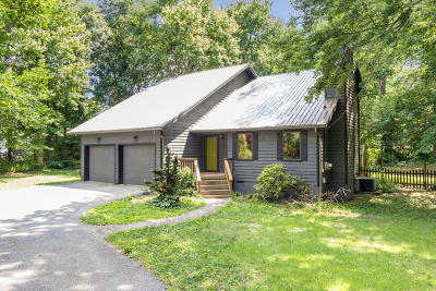 Signal Mountain Single Family Home Contingent: 4609 Anderson Pike