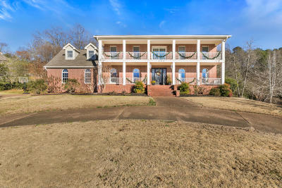 Chattanooga Single Family Home For Sale: 605 Hidden Forest Dr