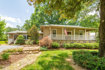 Signal Mountain Single Family Home Contingent: 1517 Gardenhire Rd