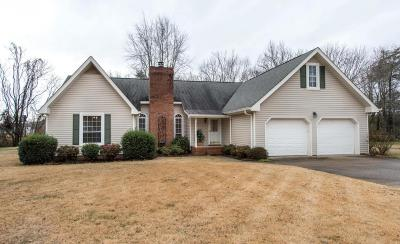 Soddy Daisy Single Family Home Contingent: 150 Willow Creek Dr