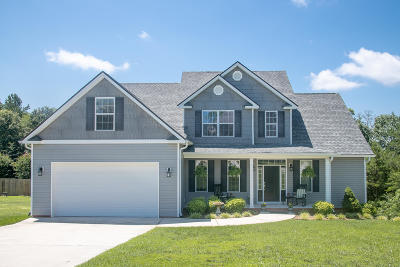 Chickamauga Single Family Home Contingent: 425 Wildewood Tr