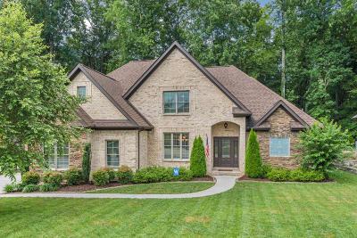 Hixson Single Family Home For Sale: 6303 Deep Canyon Rd