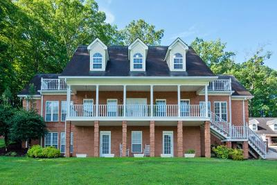 Soddy Daisy Single Family Home For Sale: 8281 Madison Ave